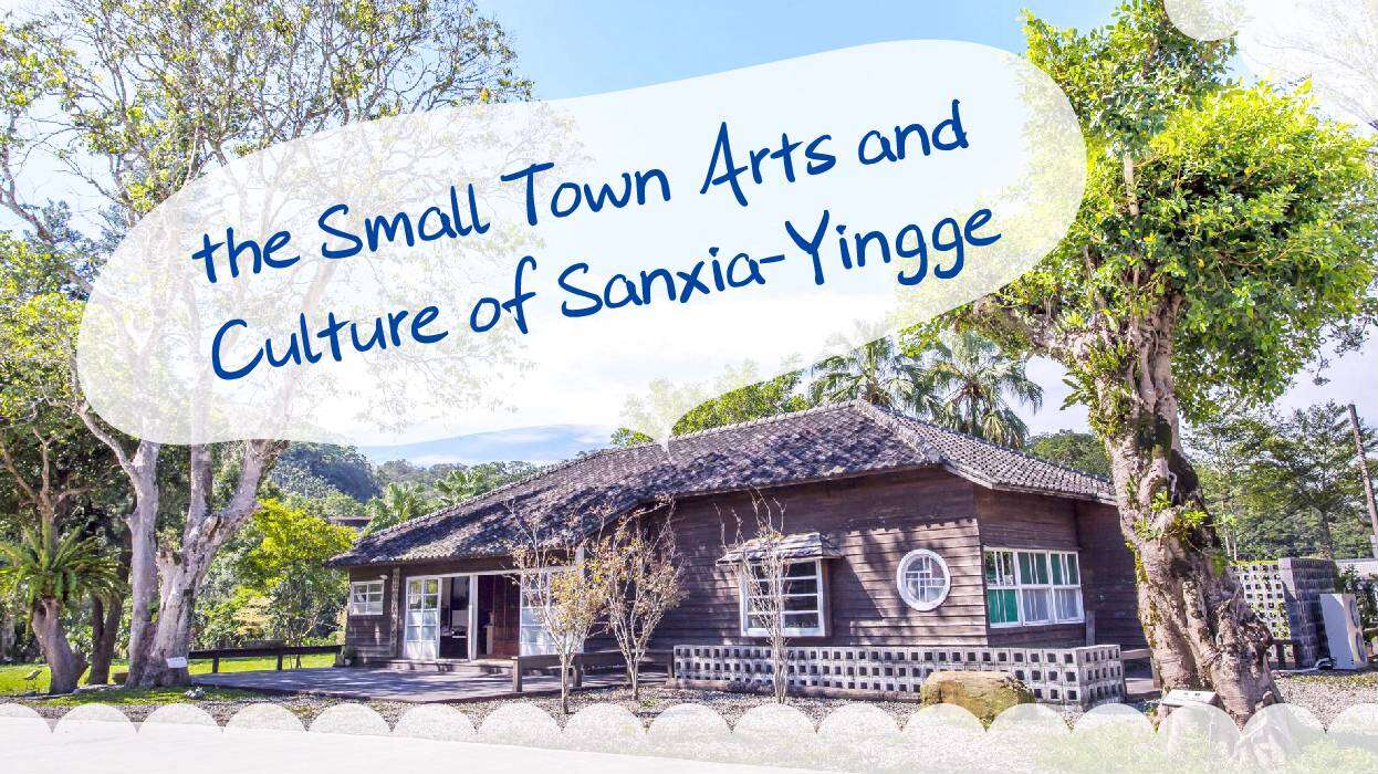 the Small Town Arts and Culture of Sanxia-Yingge