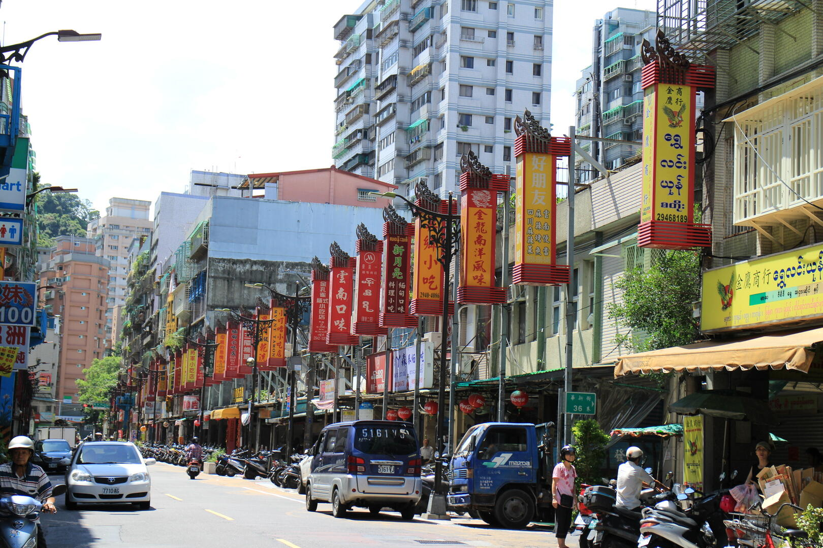 Myanmar Street