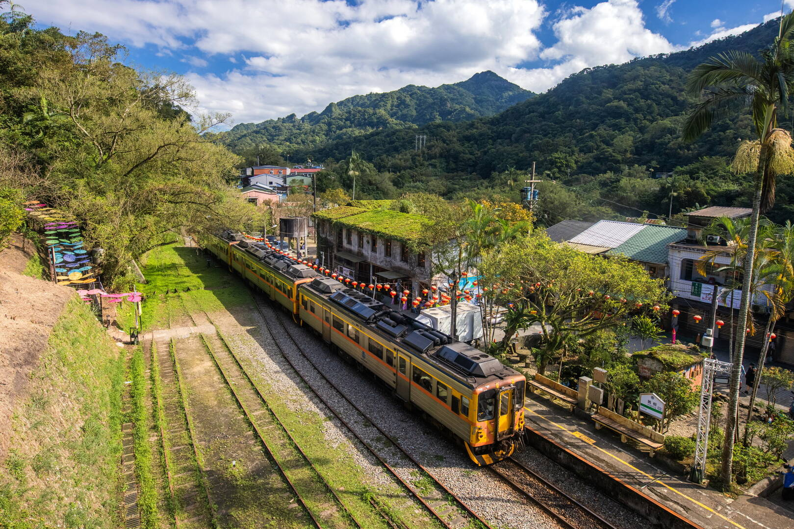 Jingtong Railway Station