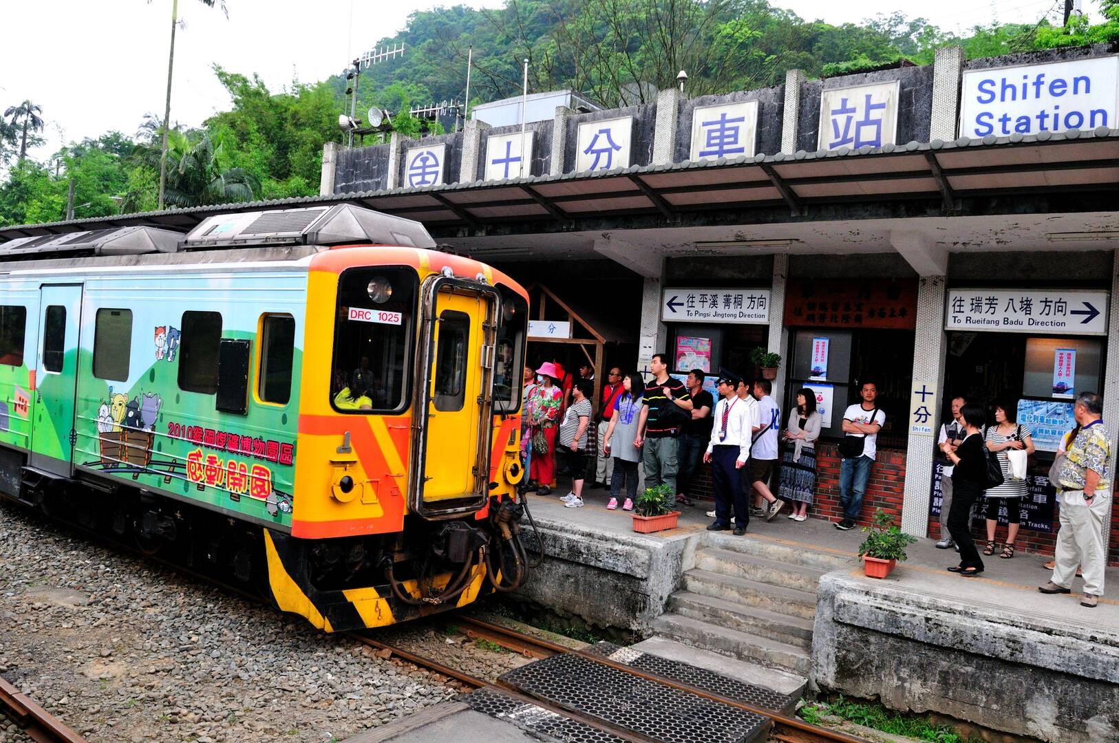 Shifen Railway Station