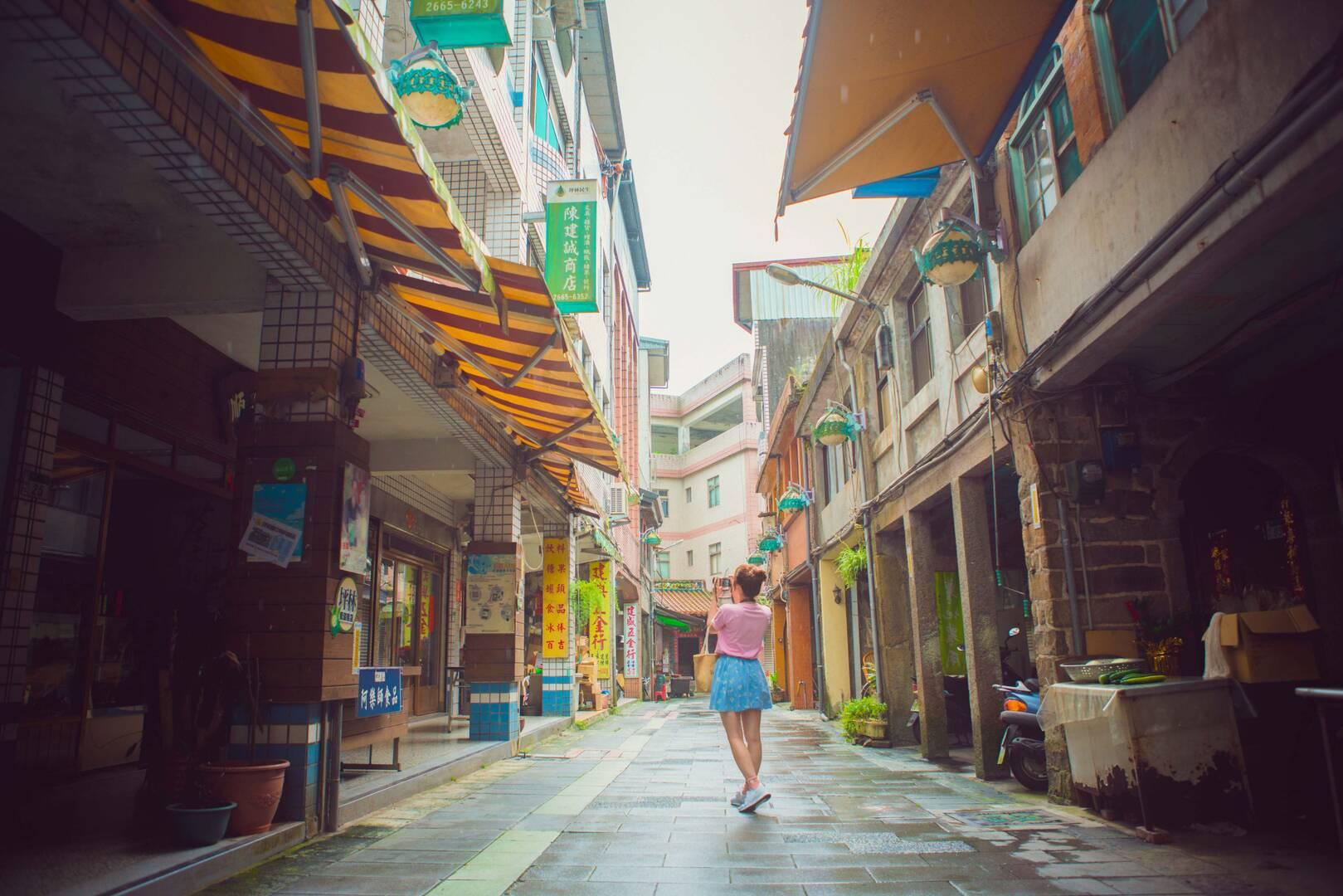 Pinglin Old  Street