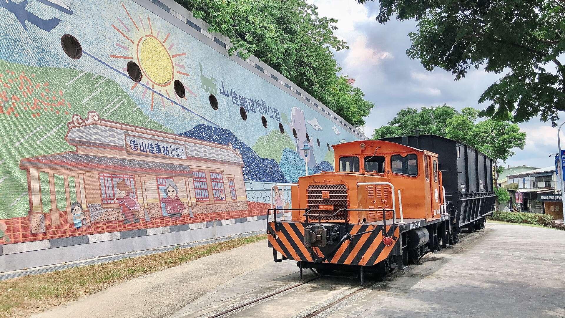 鐵道地景公園
