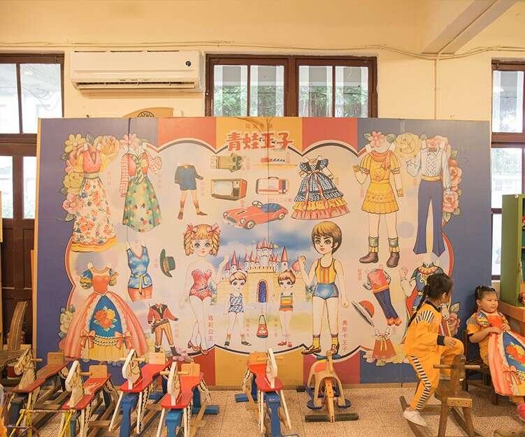 臺灣玩具博物館
